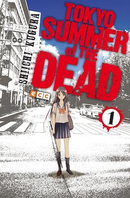 Tokyo Summer of the Dead (Rústica) #1