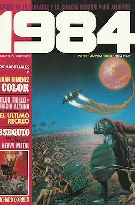 1984 (Grapa, 1978 - 1984) #41
