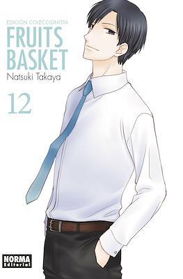 Fruits Basket Edición Coleccionista #12