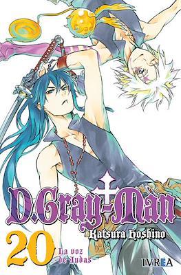 D.Gray-Man (Rústica con sobrecubierta) #20
