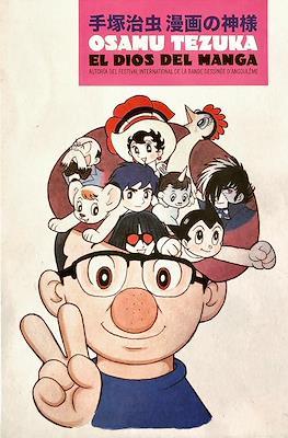 Osamu Tezuka: El Dios del Manga (Cartoné 160 pp) #