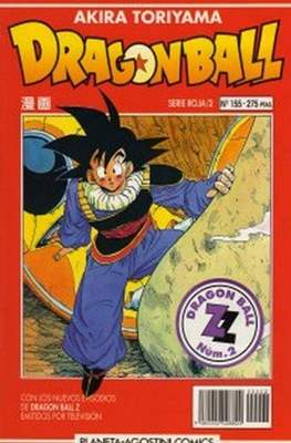 Dragon Ball - Serie Roja (Tapa blanda.) #155
