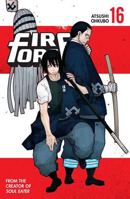 Fire Force (Paperback) #16