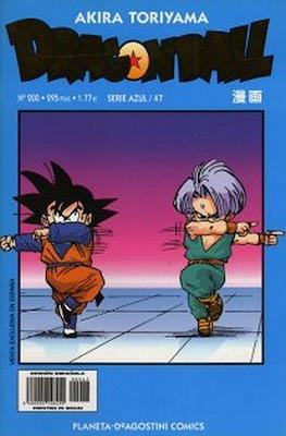 Dragon Ball - Serie Azul (Grapa) #200