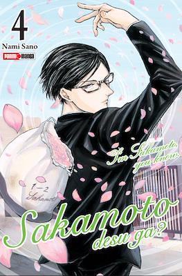 Sakamoto desu ga? I'm Sakamoto, you know. #4