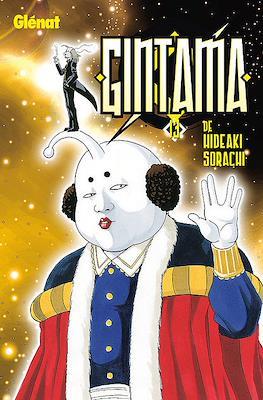 Gintama (Rústica) #13