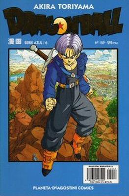 Dragon Ball - Serie Azul (Grapa) #159