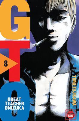 GTO - Great Teacher Onizuka #8