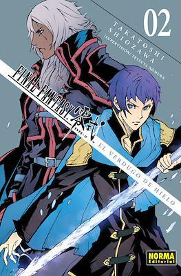 Final Fantasy Type-0: El verdugo de hielo (Rústica con sobrecubierta) #2