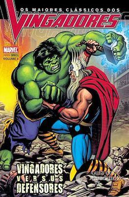 Os maiores clássicos dos Vingadores (Brochado) #4
