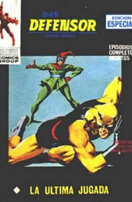 Dan Defensor Vol. 1 (1969-1974) (Rústica) #18