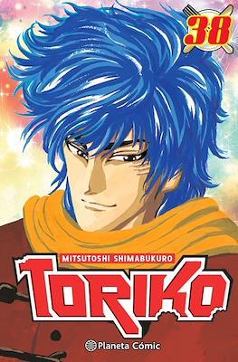 Toriko (Rústica con sobrecubierta) #38