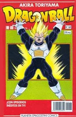 Dragon Ball - Serie Roja (Tapa blanda.) #169