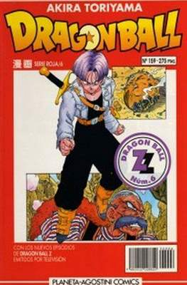Dragon Ball - Serie Roja #159