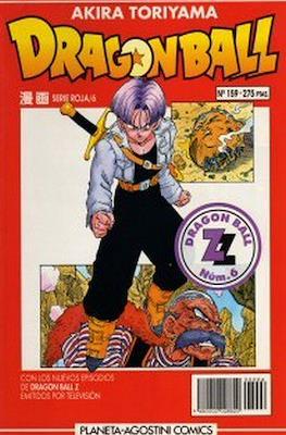 Dragon Ball - Serie Roja (Tapa blanda.) #159