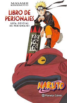 Naruto: Guía oficial de personajes #3
