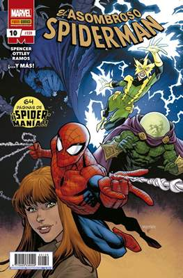 Spiderman Vol. 7 / Spiderman Superior / El Asombroso Spiderman (2006-) #159/10
