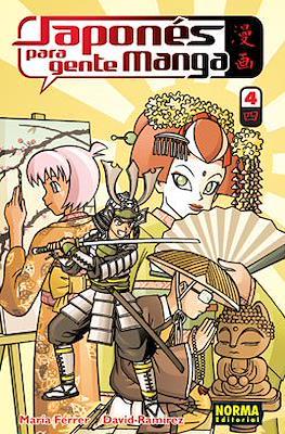 Japones para gente Manga (rústica con sobrecubierta) #4