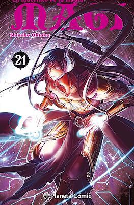 Magi - El laberinto de la magia (Rústica con sobrecubierta) #21