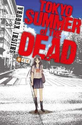 Tokyo Summer of the Dead (Rústica 608 pp)
