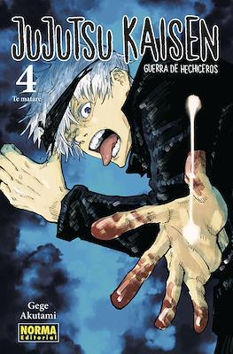 Jujutsu Kaisen - Guerra de hechiceros (Rústica con sobrecubierta) #4