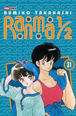 Ranma 1/2 (Rústica) #31