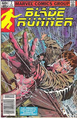 Blade Runner #2