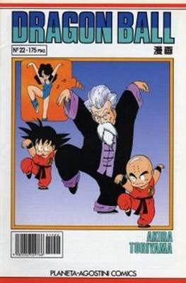 Dragon Ball (Grapa, blanco) #22