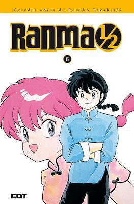 Ranma 1/2. Grandes Obras de Rumiko Takahashi (Rústica con sobrecubierta) #8