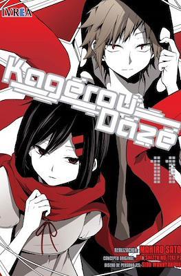 Kagerou Daze (Rústica con sobrecubierta) #11