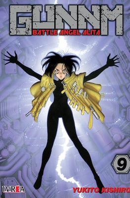 GUNNM - Battle Angel Alita (Rústica con Sobrecubierta) #9