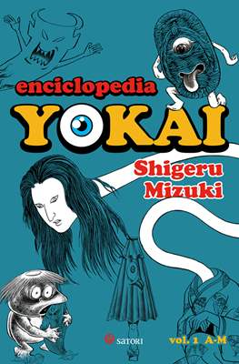 Enciclopedia Yokai (Rústica 480 pp) #1