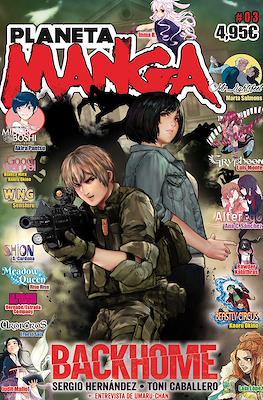 Planeta Manga (Rústica 320 pp) #3