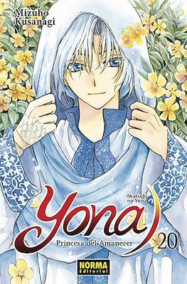 Yona, Princesa del Amanecer (Rústica con sobrecubierta) #20