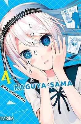 Kaguya-sama: Love is War (Rústica) #4
