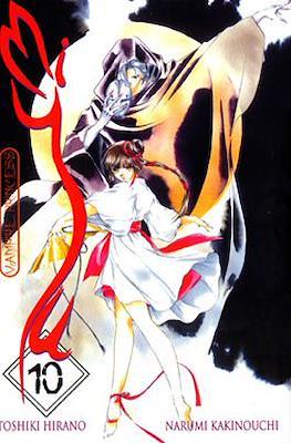 Miyu: Vampire Princess #10