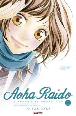 Aoha Raido (Rústica) #1