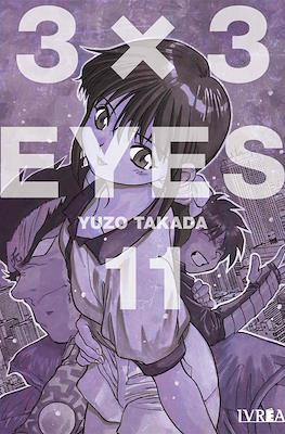 3x3 Eyes #11