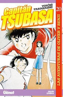 Capitán Tsubasa. Las aventuras de Oliver y Benji (Rústica con sobrecubierta) #20