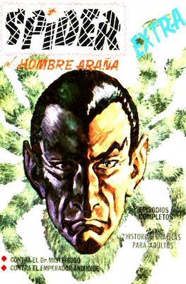 Spider el Hombre Araña Vol. 1 (Rústica 128-120 pp. 1968-1969) #1