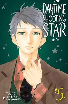 Daytime Shooting Star (Paperback) #5