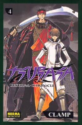 Tsubasa: Reservoir Chronicle #4