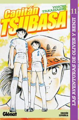 Capitán Tsubasa. Las aventuras de Oliver y Benji (Rústica con sobrecubierta) #11