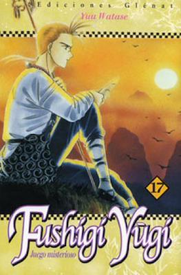 Fushigi Yugi #17