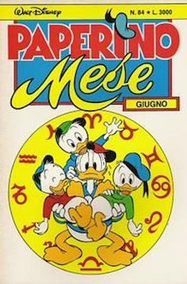 Super Almanacco Paperino / Paperino Mese / Paperino (Brossurato) #84