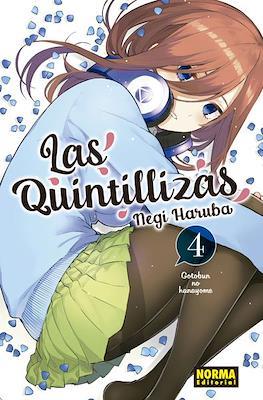 Las Quintillizas (Rústica con sobrecubierta) #4