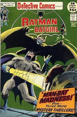 Detective Comics Vol. 1 (1937-2011; 2016-) (Comic Book) #416