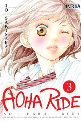 Aoha Ride #3