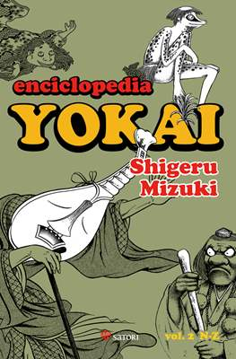 Enciclopedia Yokai (Rústica 480 pp) #2