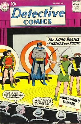 Detective Comics Vol. 1 (1937-2011; 2016-) (Comic Book) #269